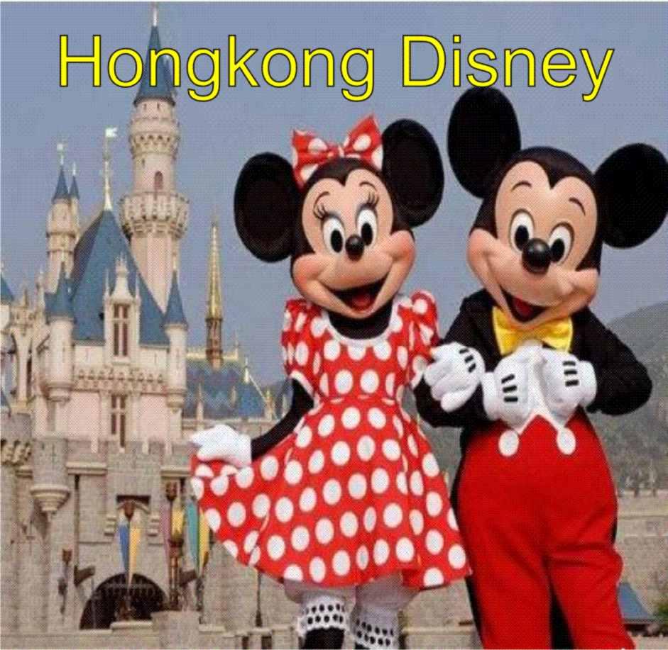 HONGKONG DISNEY
